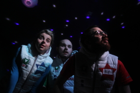 House Theatre - The Star Seekers